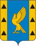 Kumertau