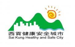 Sai Kung District Hong Kong