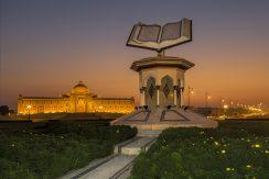 Emirate of Sharjah