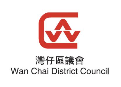 Wan Chai District