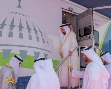 Sharjah Mobile Medical Center