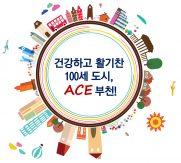 City of Bucheon