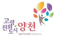 Yangcheon-Gu