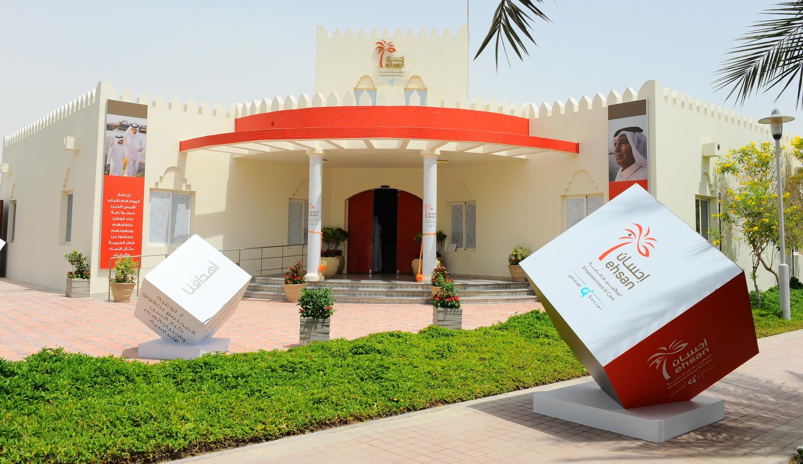 Ehsan Club (Centre for Elderly Empowerment & Care - Ehsan) - Age-Friendly World