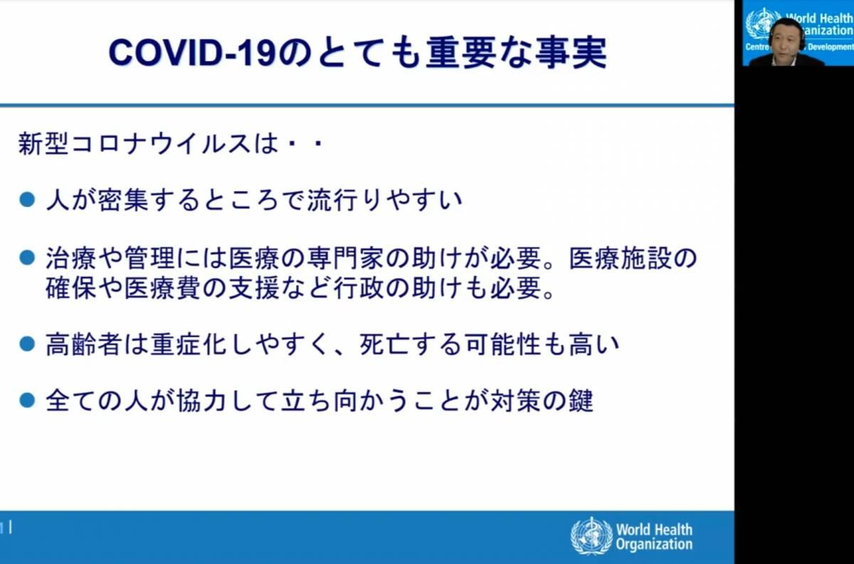ウイルス 神戸 コロナ